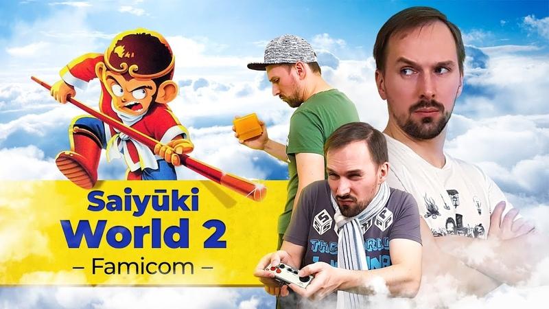 RC: Saiyūki World 2 - По стопам MegaMan
