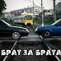 Василь Собчишак, 14 марта , Ивано-Франковск, id197316621