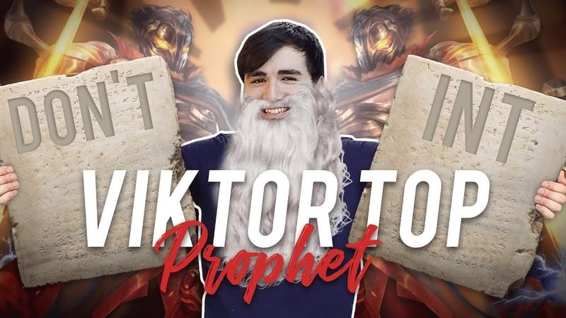 Voyboy | I PAVE THE META! THE VIKTOR TOP PROPHET!