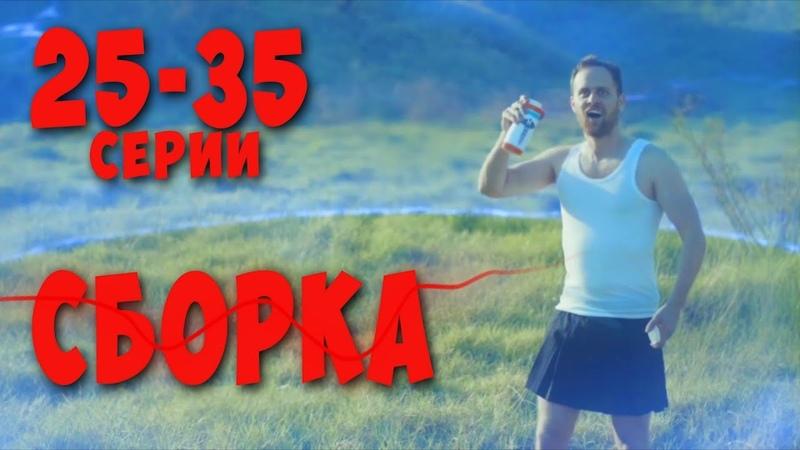 Типичный PUBG Skits на русском - СБОРКА ( 25-35 эпизоды ) озвучил Баритошка
