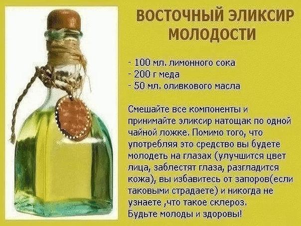 Чудесный напиток!