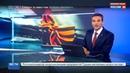 Новости на Россия 24 • Калашников после георгиевских лент Киев попытается запретить Солнце