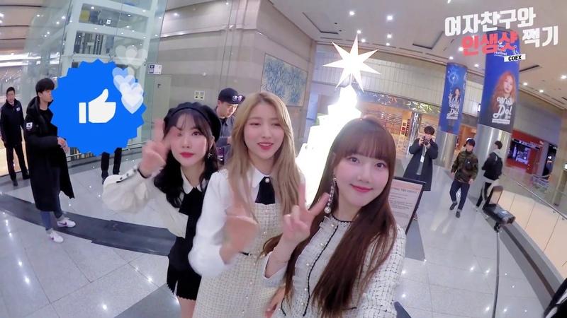 코엑스 윈터페스티벌 2018 위시돌 여자친구의 인생샷 찍기 Gfriend's Selfie in Coex Winter Festival 2018