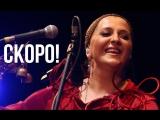 Стрим 63.ru концерт Нино Катамадзе в Самаре