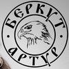 Артур Беркут (экс Ария) в Перми 07/06/2018