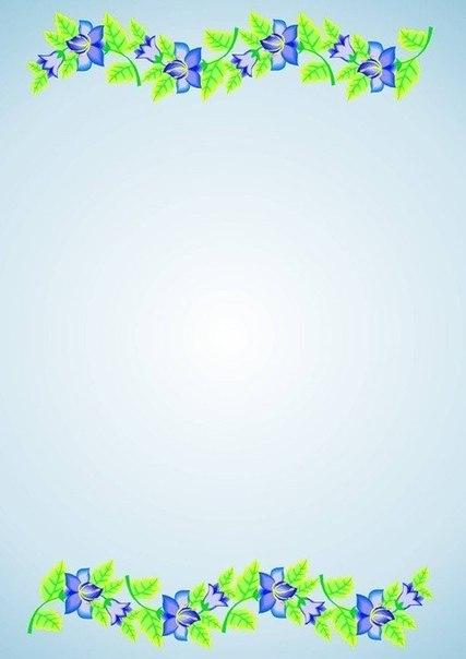 Materiales gráficos Gaby: Papel para cartas varios diseños