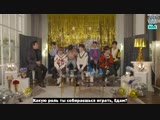 [RUS. SUB]YG TREASURE BOX - FINAL TREASURE Special Live Replay