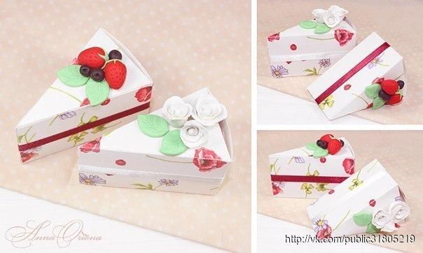 Торт из коробок подарок 3