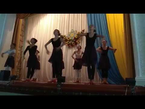 семінар-практикум Різнобарвя української танцювальної культури