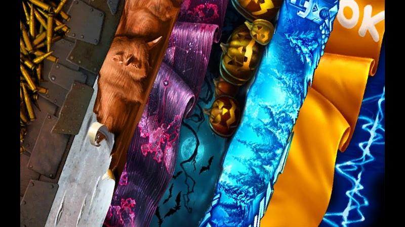 25 самых красивых и редких нашивок в игре Warface | Часть № 1