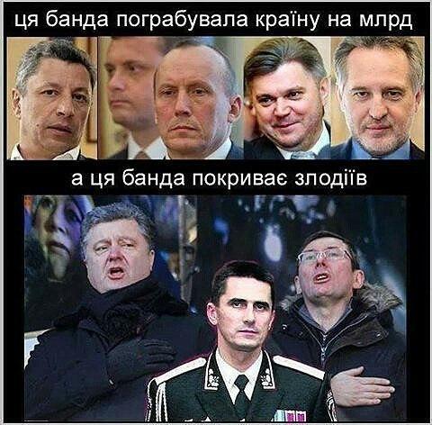 """Депортированные """"воры в законе"""" практически сразу возвращаются в Украину, - Крищенко - Цензор.НЕТ 9856"""