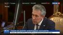Новости на Россия 24 ВЭБ закончил антикризисный этап развития