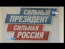 Доверенные лица В В Путина Елена Петрова и Евгений Чойнзонов дают наставления томским волонтерам