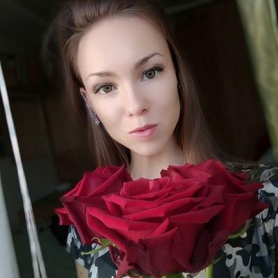 Дарья Галас