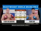 FEDOR EMELIANENKO vs FRANK MIR / Федор Емельяненко - Фрэнк Мир