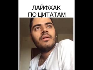 Когда зашёл в паблик вк типа «Ты на понтах, я на каблуках»😂😂⠀ Отмечайте любителей цитаток👇🏻😜⠀ Автор- kagramana⠀ #devchata_vin