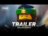 ENG | Трейлер №1: «Лего Фильм: Ниндзяго / The Lego Ninjago Movie» 2017