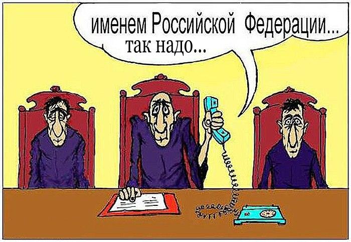 """Депутаты поддержат газовый бизнес """"семьи Януковича""""? - """"Главком"""" - Цензор.НЕТ 7087"""