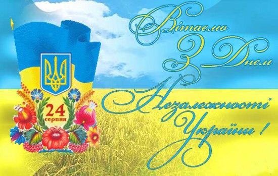Как команды УПЛ поздравляли Украину с Днем Независимости - изображение 3