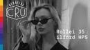 Rollei 35 Classic Ti. Ilford HP5. Rollei 20 REB Flash