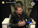 Igo Rodrigo Fomins interview Russia