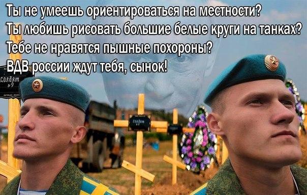 Россия продолжает наращивать войска и военную технику на границе с Луганской областью, - СНБО - Цензор.НЕТ 3307