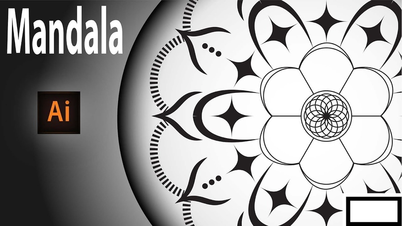 Illustrator mandala tutorial | how to create mandala art symmetrical drawing | apply effect to layer