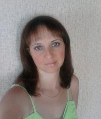 Татьяна Ткачева, 13 июня 1993, Челябинск, id49072045