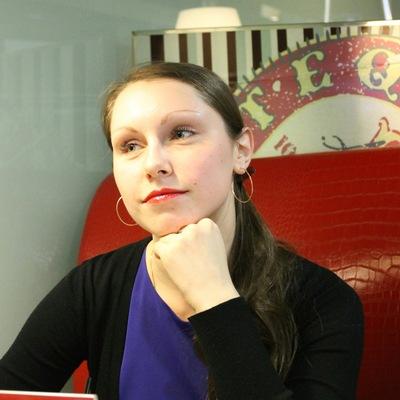 Аннэт Покрывчуля, 20 июня , Сургут, id34219832
