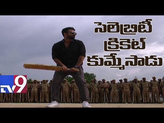 Sai Dharam Tej plays solo celebrity cricket ! - TV1