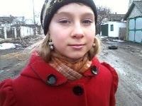 София Гнатюк, 23 февраля 1996, Пермь, id177416615