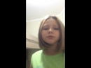 Софья Темникова — Live