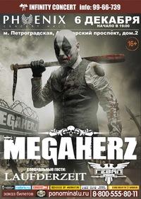 06.12 - MEGAHERZ (DE) - PHOENIX (С-Пб)