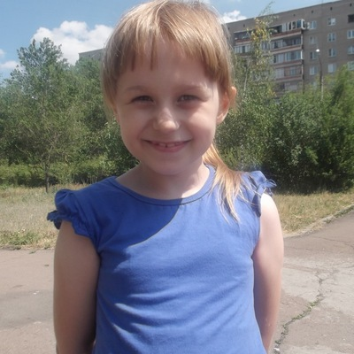 Татьяна Щербинина, 30 марта , Магнитогорск, id203536266