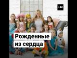 Женщина воспитывает 11 приемных детей