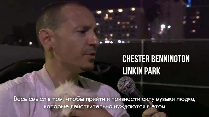 Последняя встреча Честера Беннингтона с Фредом Дёрстом (Limp Bizkit)