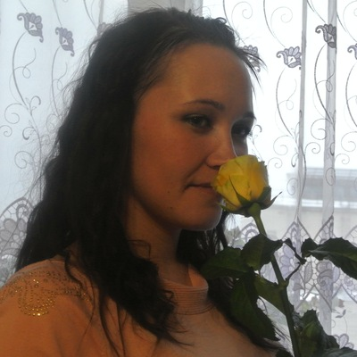 Юлия Алешева