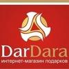 ДарДара - интернет-магазин подарков в Кирове