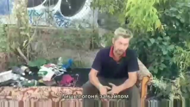 УДАЛЁННОЕ ВИДЕО ENJOYKIN ПЕСНЯ БОМЖА(0)(0).mp4