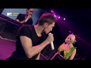 Дима Билан и Polina — «Пьяная любовь» («MTV 20 лет»)