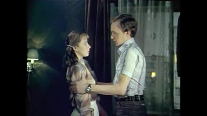 Вера Васильева в фильме Женатый холостяк 1982 mp4
