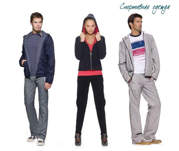 спортивная одежда для фитнеса найк