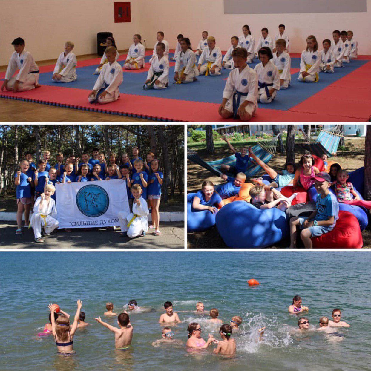 Каратисты из школы № 2089 приняли участие в учебно-тренировочных сборах