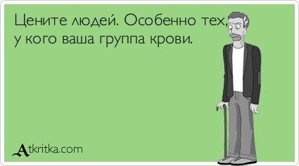 http://cs405922.userapi.com/v405922232/36a5/Xz9TMF4E_iQ.jpg
