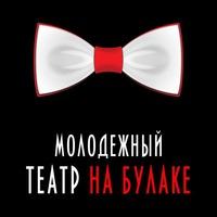 teatrnabulake