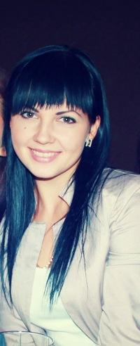 Александра Гончарова, 3 декабря 1994, Николаев, id56210537
