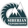 Сибирские Экспедиции
