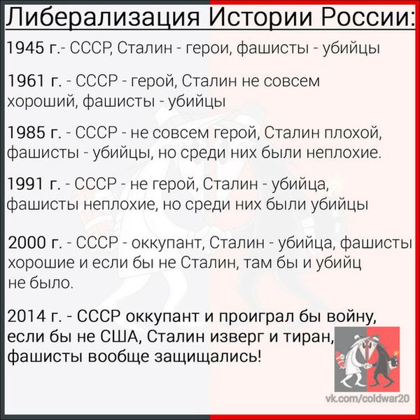 http://cs7066.vk.me/c7008/v7008278/d3de/h-rrLJJAblU.jpg