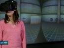 Вести.net. В шлем виртуальной реальности Oculus Rift в новой версии будет добавлена технология треки