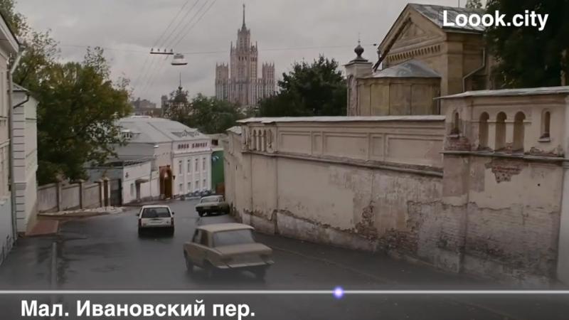 18. Погоня снова Мал. Ивановский. 2000г. Брат 2